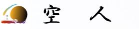 ロゴ作成pexels-lukas-1414110